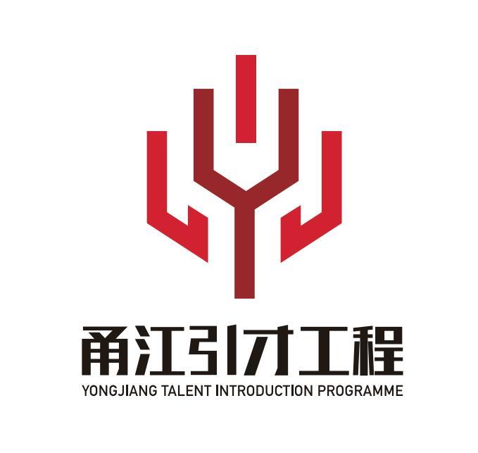 """2021年宁波市""""3315系列计划"""":""""甬江引才工程""""欢迎您!"""